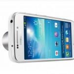 2013: Samsung Galaxy S4 Zoom
