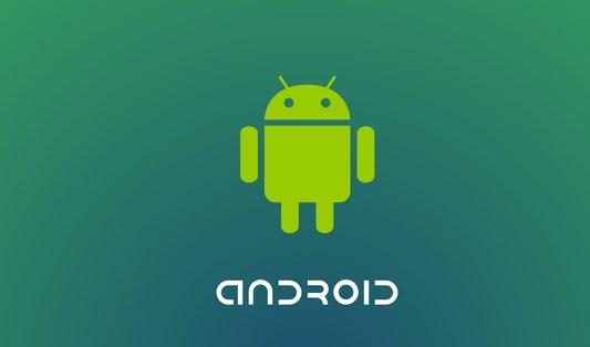 android nougat versiyonu