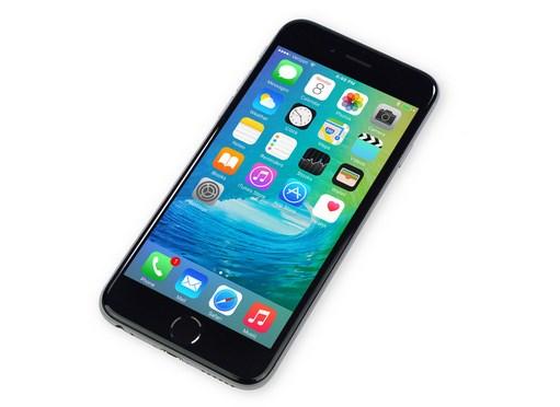iphone-gizli-arama-yapma