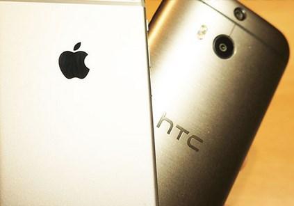 iphonedan-htc-veri-aktarimi