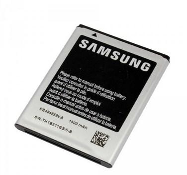samsung-batarya-dayanikliligi